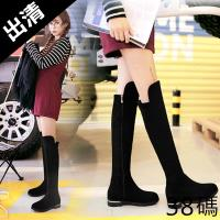 【Alice 】 (現貨+預購)  時尚百搭瘦腿長筒靴