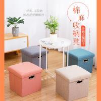 收納凳 布藝收納凳子儲物凳可坐成人可折疊家用沙發換鞋凳子翻蓋收納箱-特大號