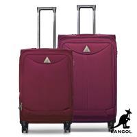 KANGOL - 英國袋鼠世界巡迴24+28吋布面行李箱-共3色