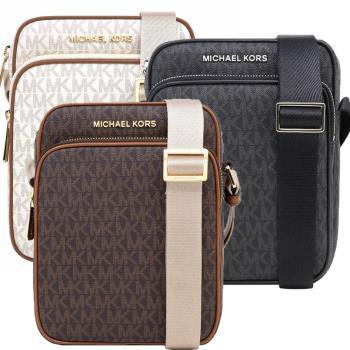 MICHAEL KORS 經典滿版MK LOGO織布寬背帶男包/女包/斜背包-3色選