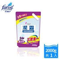 【潔霜】地板清潔劑補充包-薰衣草(2000g/入)