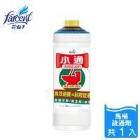 【潔霜】小通馬桶專用疏通劑(960cc/入)