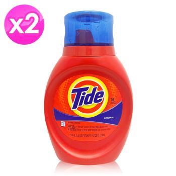 美國進口Tide濃縮洗衣精739ml/25oz(二入組)