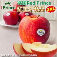 果物樂園-德國RED PRINCE紅王子2XL蘋果(6顆/每顆約320g±10%)