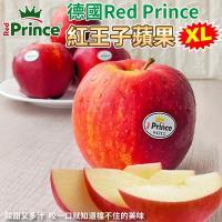 果物樂園-德國RED PRINCE紅王子XL蘋果(18顆/每顆約240g±10%)