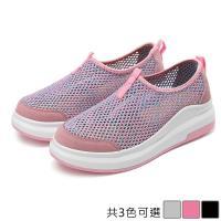 【Alice】韓國血統彈力防滑軟Q健走鞋