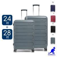 KANGOL - 英國袋鼠24+28吋輕量耐磨可加大PP行李箱-共3色