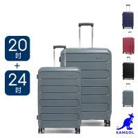 KANGOL - 英國袋鼠20+24吋輕量耐磨可加大PP行李箱-共3色