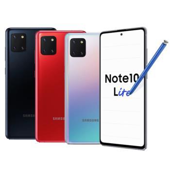 Samsung Galaxy Note10 Lite 8G/128G