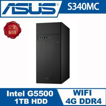 ASUS華碩 H-S340MC-0G5500001T 桌上型電腦 (G5500 / 4G / 1TB/ WIFI / Win10 / 350W)