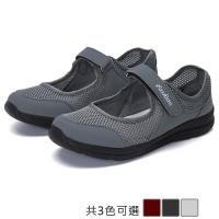 【Alice】(現貨+預購)好走又好看耐走舒適透氣休閒鞋