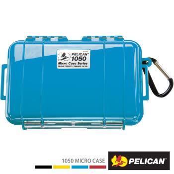 美國 PELICAN 1050 Micro Case 微型防水氣密箱-(藍)