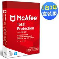 McAfee Total Protection 2020 全方位整合 1台3年 中文盒裝版
