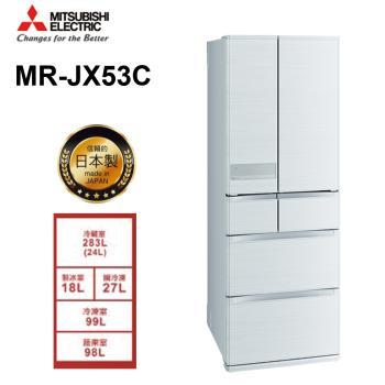 再抽IRIS除蟎吸塵器【登記送西堤餐券2張】登錄送遙控涼風扇★MITSUBISHI三菱525L日本製一級能效六門變頻電冰箱(絹絲白) MR-JX53C