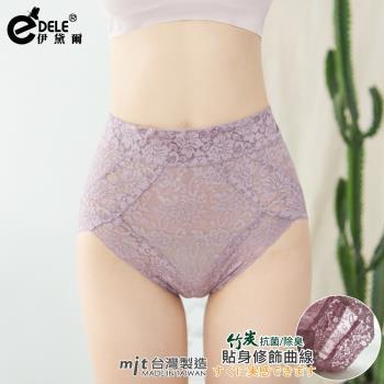 伊黛爾  280丹遠紅外線全蕾絲高腰竹炭紗束褲 (M-XXXL, 紫色)
