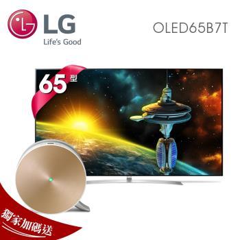 狂降!!加碼再贈LG清淨機★LG樂金65型 4K OLED智慧聯網電視OLED65B7T(送基本安裝+舊機回收)