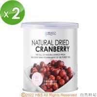 自然時記 生機蔓越莓2罐(380g/罐)