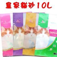 【Royal Cat】皇家貓砂 10L  三包組(99%低粉麈  用量省)