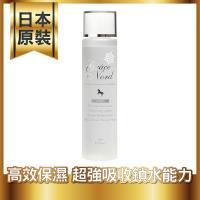 愛達生技Grace Nord 日本原裝 馬胎盤輕齡化妝水 150ml
