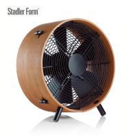 【瑞士Stadler Form】Otto 時尚古典設計風扇