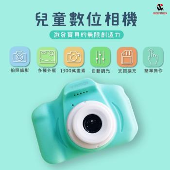【Waymax】TY20兒童數位相機