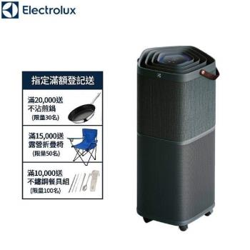 送濾網↗Electrolux伊萊克斯 PURE A9高效能抗菌空氣清淨機PA91-606DG