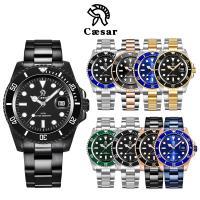 Caesar 德國 凱撒  CA-1024 時尚經典水鬼系列男士鋼帶手錶