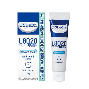 日本L8020 50g 乳酸菌牙膏-蘋果薄荷香
