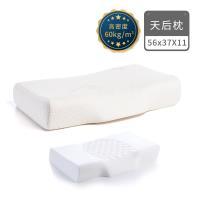 1/3 A Life 親水涼感側睡記憶枕-天后枕2入-嬌小身型適用-天絲舒柔