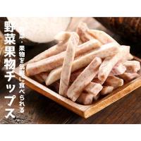愛上新鮮 香脆芋頭脆條(70g±10%)*8包