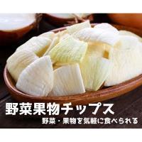 愛上新鮮 香酥洋蔥脆片(45g±10%)*12包