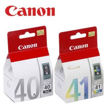 Canon PG-40+CL-41 原廠墨水匣組合(1黑1彩)