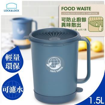 任-樂扣樂扣 廚餘回收桶1.5L-藍色