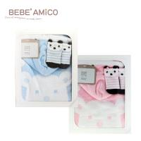 Bebe Amico-雲柔斗篷禮盒-雲朵小熊-2色