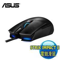 ASUS 華碩 ROG Strix Impact II 電競滑鼠
