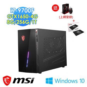 msi微星 Infinite S 9RA-201TW電競桌機(i7-9700F/8G/256G+1T/GTX1650-4G/WIN10)