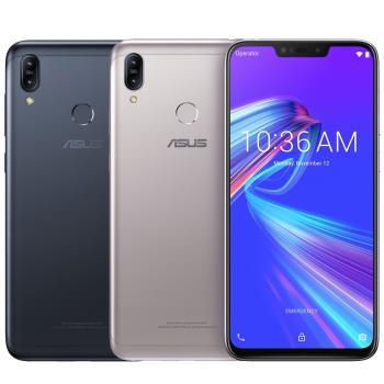 【福利品】ASUS ZenFone Max M2 ZB633KL (4G/64G) 6.3吋智慧型手機