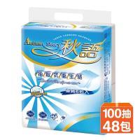秋語 抽取式衛生紙 100抽X48包/箱