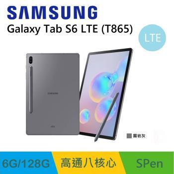 SAMSUNG 三星 Galaxy Tab S6 10.5吋 LTE 霧岩灰 平板電腦(T865) SM-T865NZAABRI