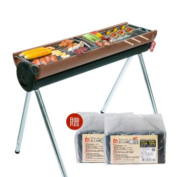 火影烤肉爐 便攜高腳架 贈環保椰炭2入