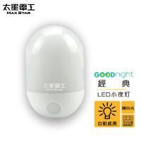 太星電工 Goodnight經典LED光感小夜燈/暖白光(3入)  ZA103L*3