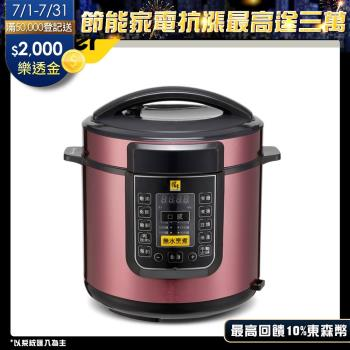 CookPower鍋寶 6.0L智慧微電腦萬用鍋/壓力鍋(CW-6102)