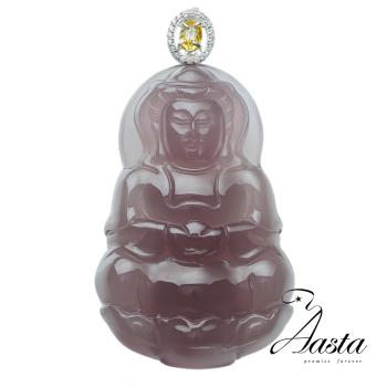 【Aasta Jewelry】天然冰種煙紫玉髓觀音墜