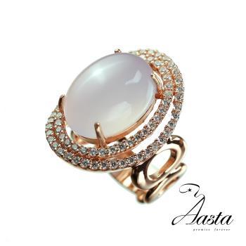 【Aasta Jewelry】10克拉天然粉紫玉髓戒