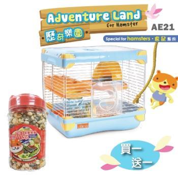 Alice - 歷奇樂園 AE21藍 遊戲寵物鼠小鼠倉鼠籠 送單罐飼料(小鼠 倉鼠籠 AE21)