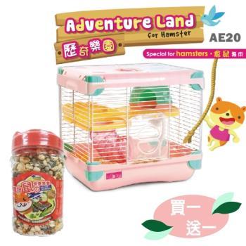 Alice - 歷奇樂園 AE20粉 遊戲寵物鼠小鼠倉鼠籠 送單罐飼料450G/瓶(小鼠籠 倉鼠籠 AE20)