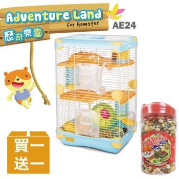 Alice - 歷奇樂園 AE24藍 遊戲寵物小鼠倉鼠籠(雙層)送單罐飼料(小鼠籠 倉鼠籠 AE24)