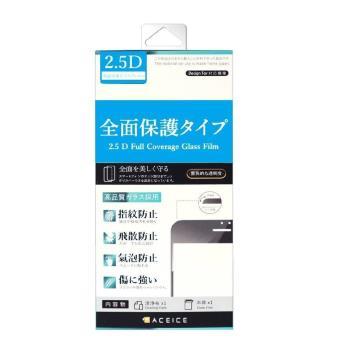 ACEICE  for  Sony  Xperia 5 ( J9210 )  6.1吋     滿版玻璃保護貼