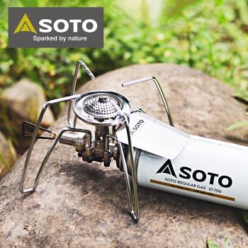 日本SOTO 迷你蜘蛛爐 ST-310