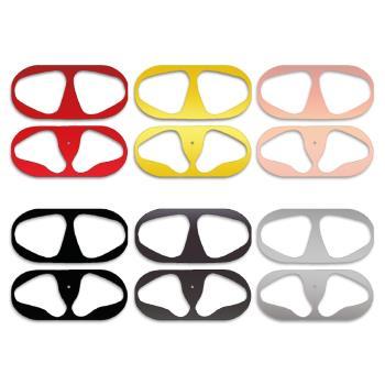 For AirPods 金屬超薄材質 防塵貼(一代適用/二代有線版適用)